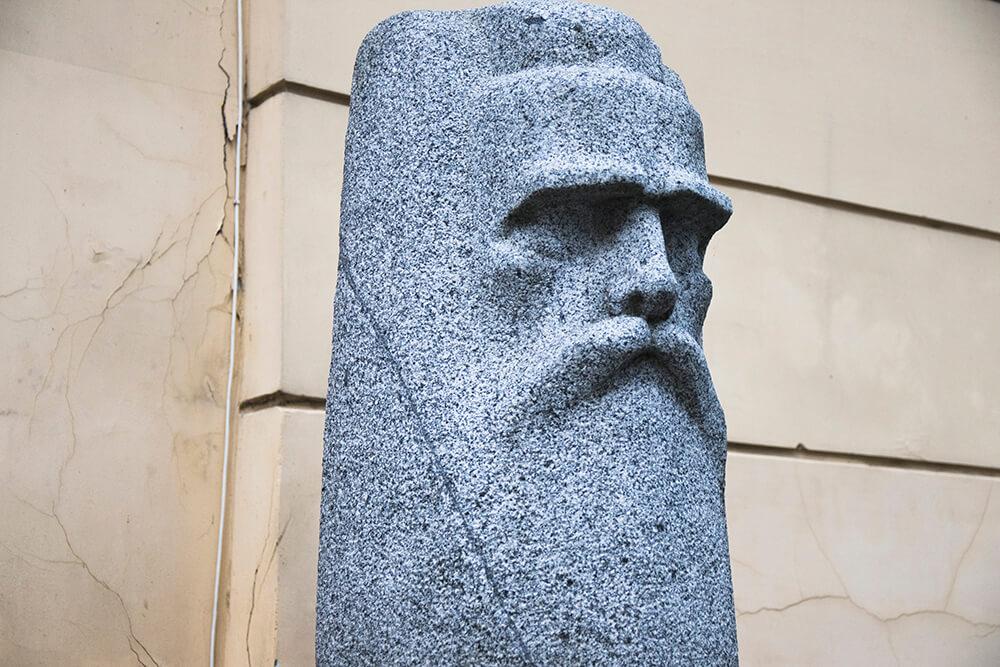Face statue in Riga
