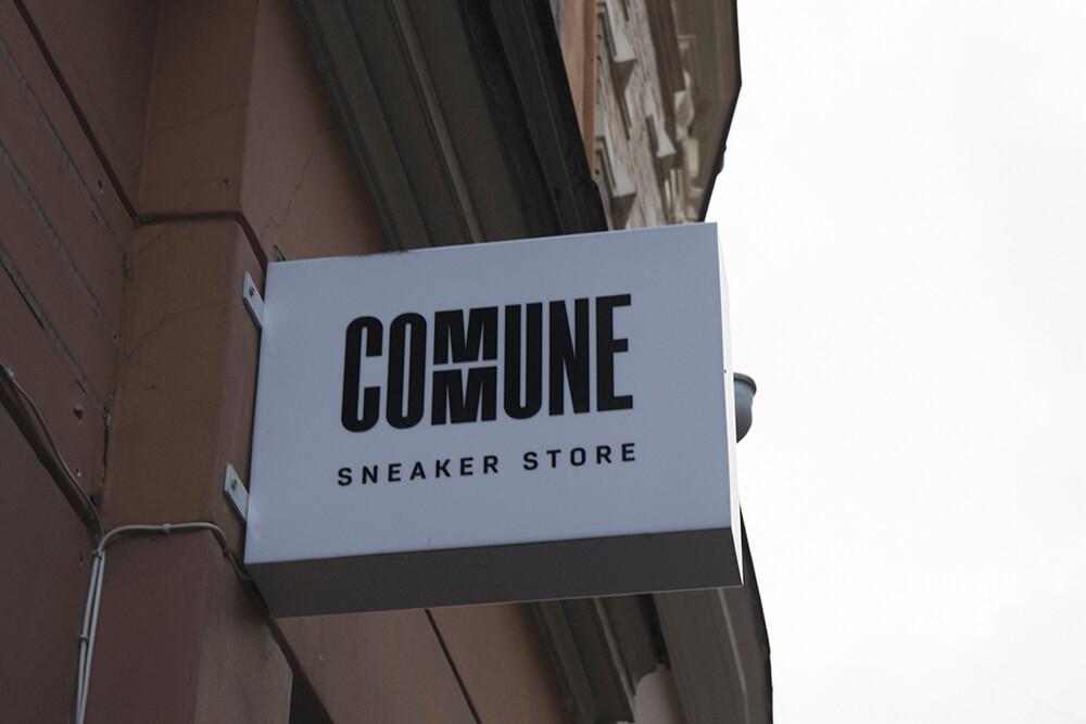 Commune Sneaker Store